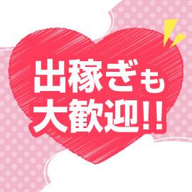 錦糸町デリヘル倶楽部の求人情報画像9