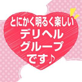 錦糸町デリヘル倶楽部の求人情報画像6