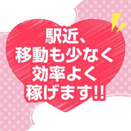 錦糸町デリヘル倶楽部の求人情報画像4