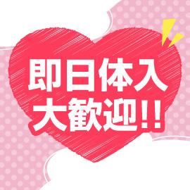 錦糸町デリヘル倶楽部の求人情報画像3