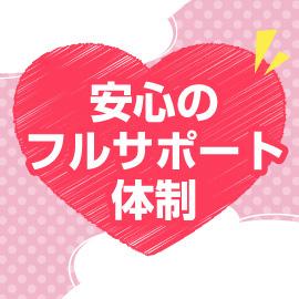 錦糸町デリヘル倶楽部の求人情報画像2