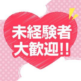 錦糸町デリヘル倶楽部の求人情報画像1
