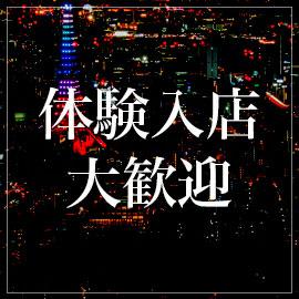 東京ドアの求人情報画像7