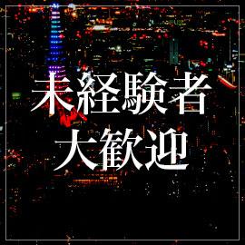 東京ドアの求人情報画像5