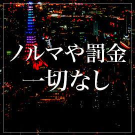 東京ドアの求人情報画像4