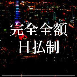 東京ドアの求人情報画像3