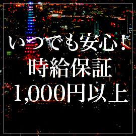 東京ドアの求人情報画像2