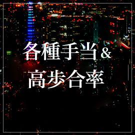 東京ドアの求人情報画像1