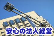 奥様鉄道69 FC広島店の求人情報画像5