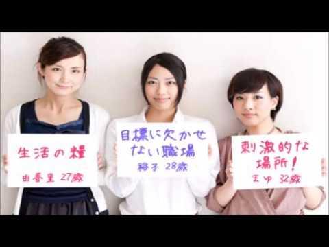 Ane Love(アネラブ)
