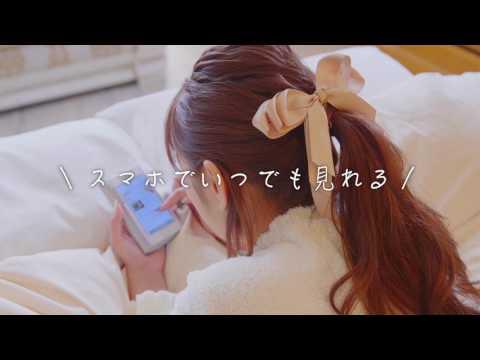 Allure(アリュール)