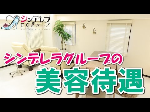 横浜コスプレデビュー
