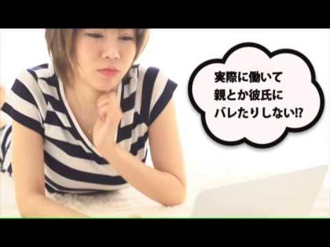 チェックイン横浜女学園