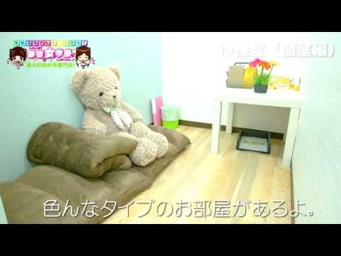 新宿女学園
