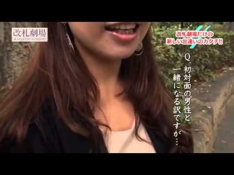 改札劇場・西東京エリア
