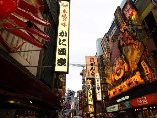 大阪・日本橋へのアクセスや環境