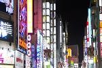 新宿のプロダクション求人・高収入バイト情報