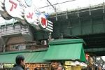 上野のエステマッサージ求人・高収入バイト情報
