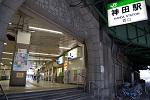 神田・秋葉原のホテルヘルス求人・高収入バイト情報