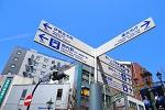 関内・曙町の店舗型ヘルス求人・高収入バイト情報