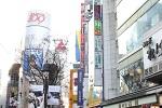 渋谷の店舗型ヘルス求人・高収入バイト情報