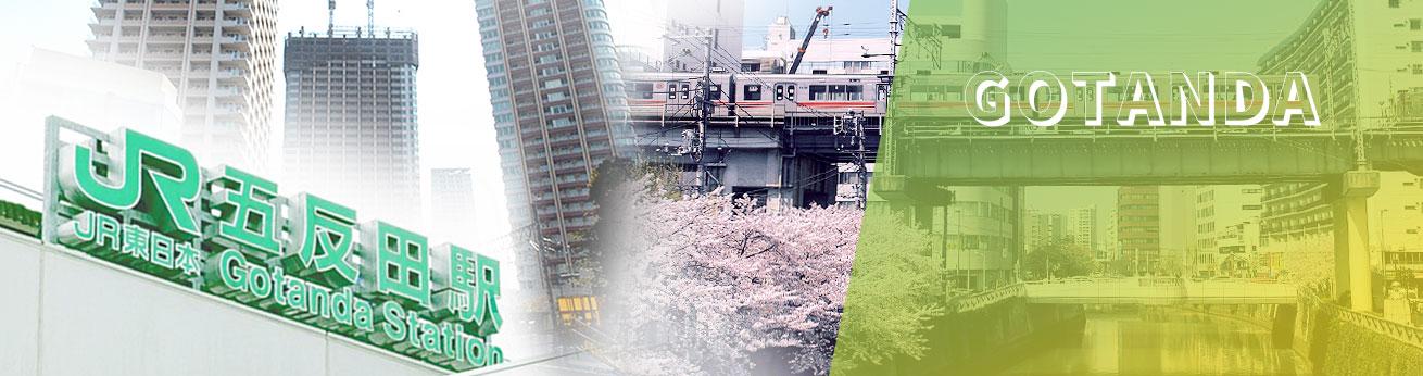 五反田駅に近い風俗求人をチェック