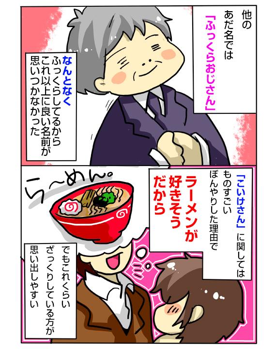 ピンクな恋のメモリー4