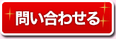 名古屋市ほかの風俗店「ロキシー」の求人情報を見る
