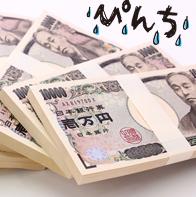 月々の返済額は約5万円