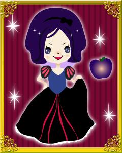 白雪姫・S